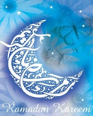 Dimah - http://www.orangeblossomwater.net - Ramadan kareem