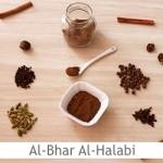 Dimah - http://www.orangeblossomwater.net - Al-Bhar Al-Halabi