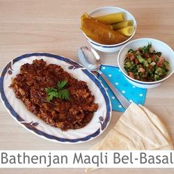 Dimah - http://www.orangeblossomwater.net - Bathenjan Maqli Bel-Basal