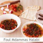 Foul Mdammas Bel-Khaltah Al-Halabiyeh