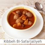 Dimah - http://www.orangeblossomwater.net - Kibbeh Bi-Safarjaliyeh