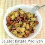 Dimah - http://www.orangeblossomwater.net - Salatet Batata Maqliyeh
