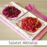 Dimah - htpp://www.orangblossomwater.net - Salatet Mkhallal