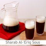 Sharab Al-'Eriq Sous