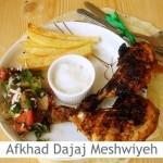 Dimah - http://www.orangeblossomwater.net - Afkhad Dajaj Meshwiyeh