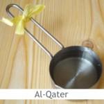 Dimah - http://www.orangblossomwater.net - Al-Qater