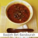 Dimah - http://www.orangeblossomwater.net - Baqleh Bel-Bandourah