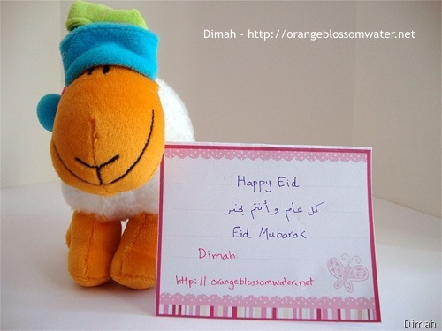 Dimah - http://www.orangeblossomwater.net - Eid Al-Adha 1