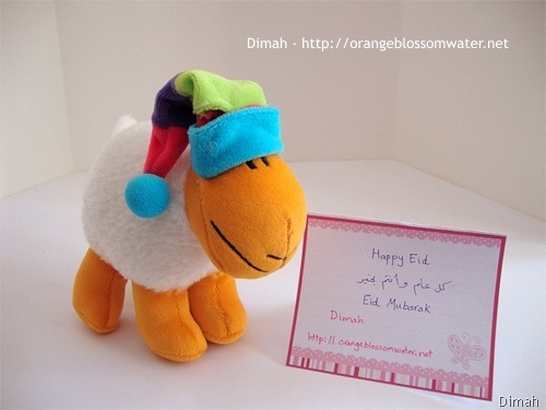 Dimah - http://www.orangeblossomwater.net - Eid Al-Adha 2