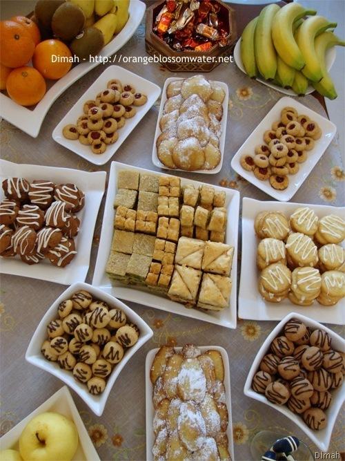 Dimah - http://www.orangeblossomwater.net - Eid Al-Adha, Sweets 99g