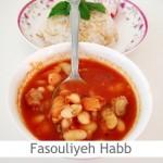 Dimah - http://www.orangeblossomwater.net - Fasouliyeh Habb
