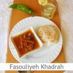 Dimah - http://www.orangeblossomwater.net - Fasouliyeh Khadrah Bel-Bandourah