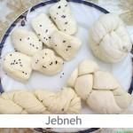 Dimah - http://www.orangeblossomwater.net - Jebneh