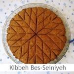 Dimah - http://www.orangeblossomwater.net - Kibbeh Bes-Seiniyeh