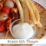 Dimah - http://www.orangeblossomwater.net - Kraim Ath-Thoum