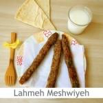 Dimah - http://www.orangeblossomwater.net - Lahmeh Meshwiyeh
