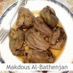 Dimah - http://www.orangeblossomwater.net - Makdous Al-Bathenjan