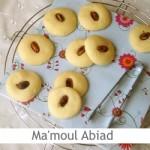 Dimah - http://www.orangeblossomwater.net - Ma'moul Abiad