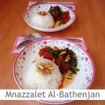 Dimah - http://www.orangeblossomwater.net - Mnazzalet Al-Bathenjan