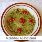 Dimah - http://www.orangeblossomwater.net - Mtabbal Al-Bestani