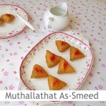 Dimah - http://www.orangeblossomwater.net - Muthallathat As-Smeed
