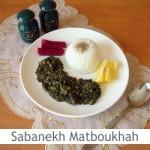 Dimah - http://www.orangeblossomwater.net - Sabanekh Matboukhah
