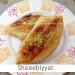 Dimah - http://www.orangeblossomwater.net - Shaeebiyyat