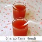 Dimah - http://www.orangeblossomwater.net - Sharab Tamr Hendi