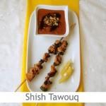 Dimah - http://www.orangeblossomwater.net - Shish Tawouq