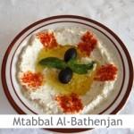 Dimah - http://www.orangeblossomwater.net - Mtabbal Al-Bathenjan