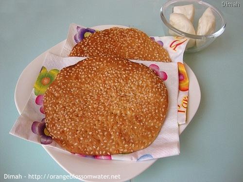 Dimah - http://www.orangeblossomwater.net - Aqras Helweh I 91