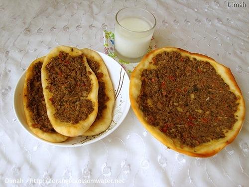 Dimah - http://www.orangeblossomwater.net - Sfiyha 99c