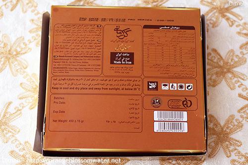 Dimah - http://www.orangeblossomwater.net - Eid Al-Fitr, Sweets 14 500