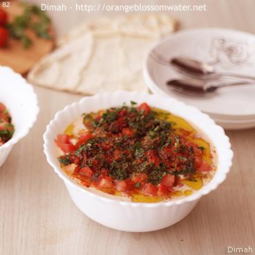 Dimah - http://www.orangeblossomwater.net - Foul Mdammas Bel-Khaltah Al-Halabiyeh 99c