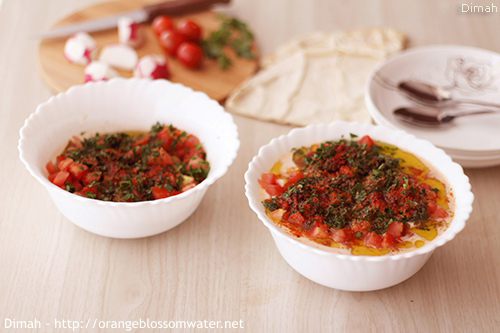 Dimah - http://www.orangeblossomwater.net - Foul Mdammas Bel-Khaltah Al-Halabiyeh 99f 500